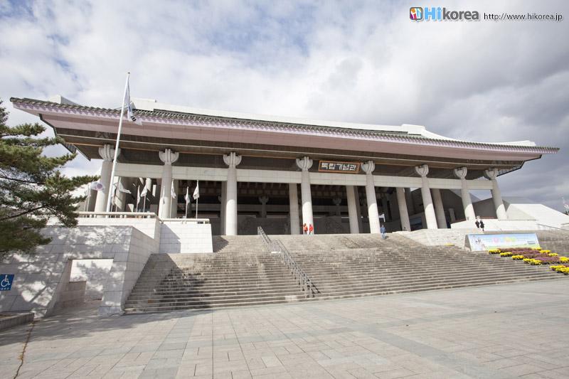 独立記念館の画像 p1_34
